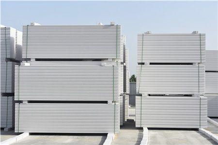 耐火抗裂alc楼板 轻质隔墙板厂家直销 ALC加气板 Loft户型板