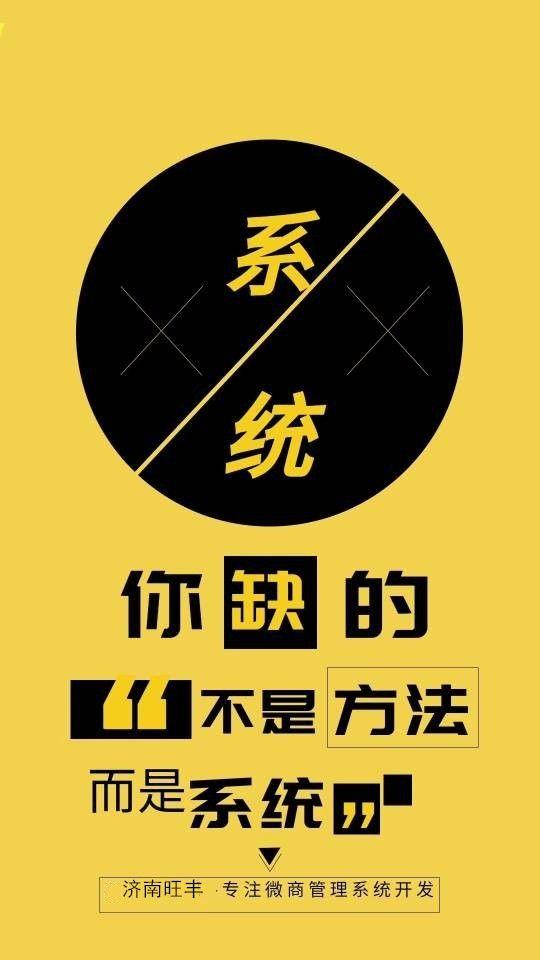 广州社交新零售模式策划及软件开发公司