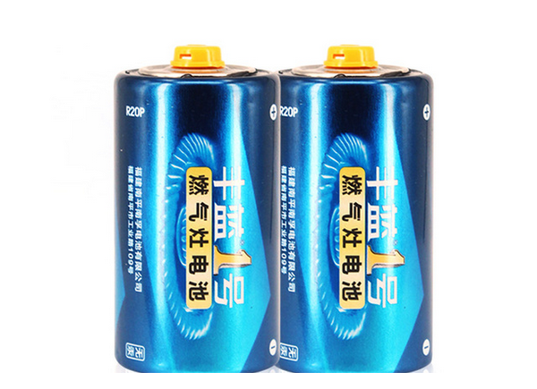 燃气灶电池批发价格