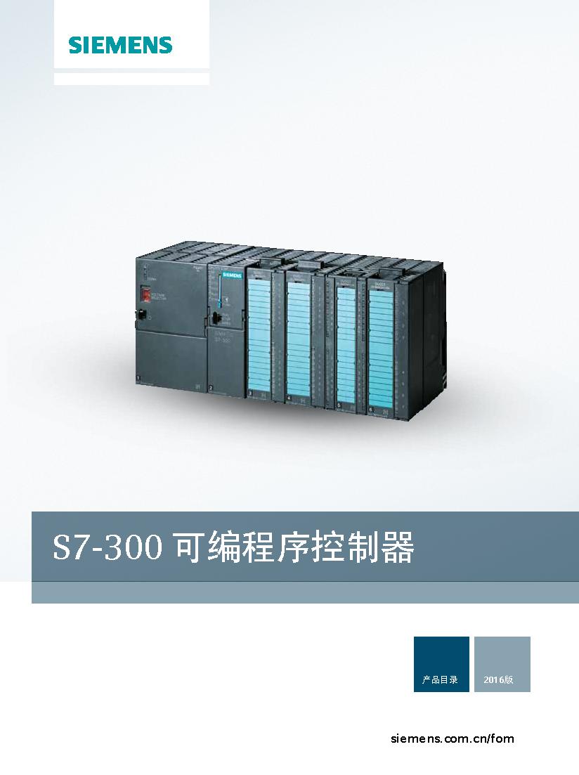 西门子代理PLC  S7-300系列,各型号均有,欢迎前来咨询。