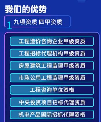 重庆工程造价
