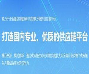 廣東旭敏智能科技有限公司