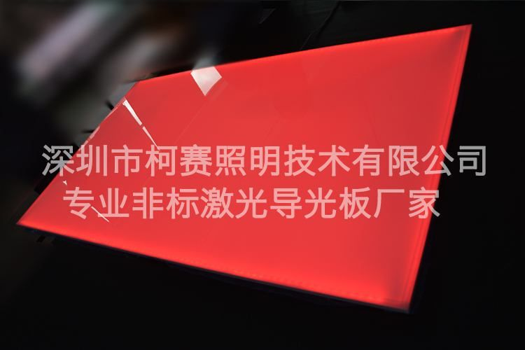 商业照明发光板专用激光导光板