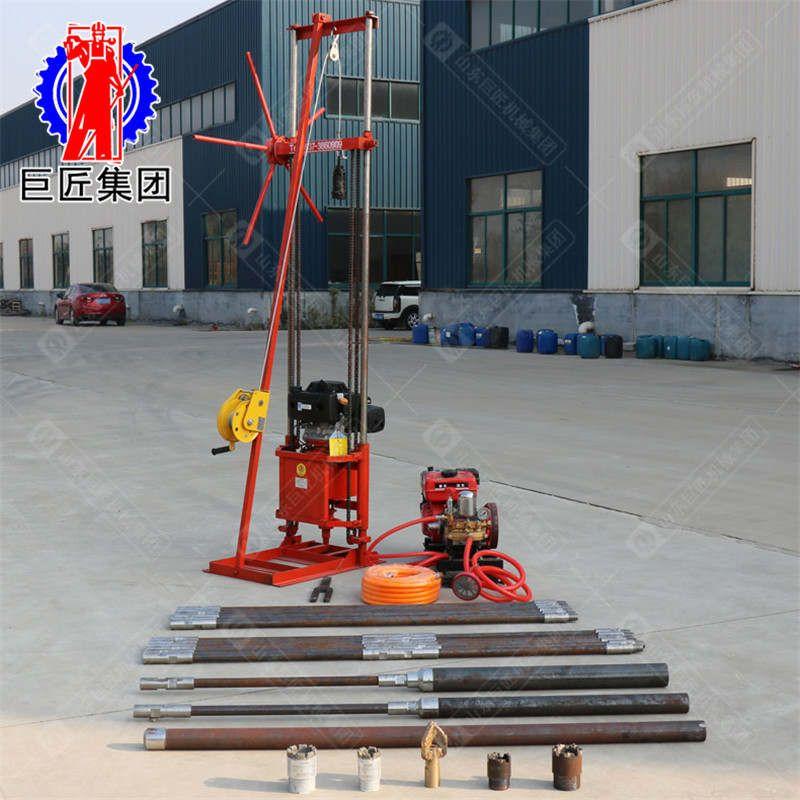華夏巨匠牌勘探鉆機QZ-2CS物探鉆孔淺層取樣鉆機