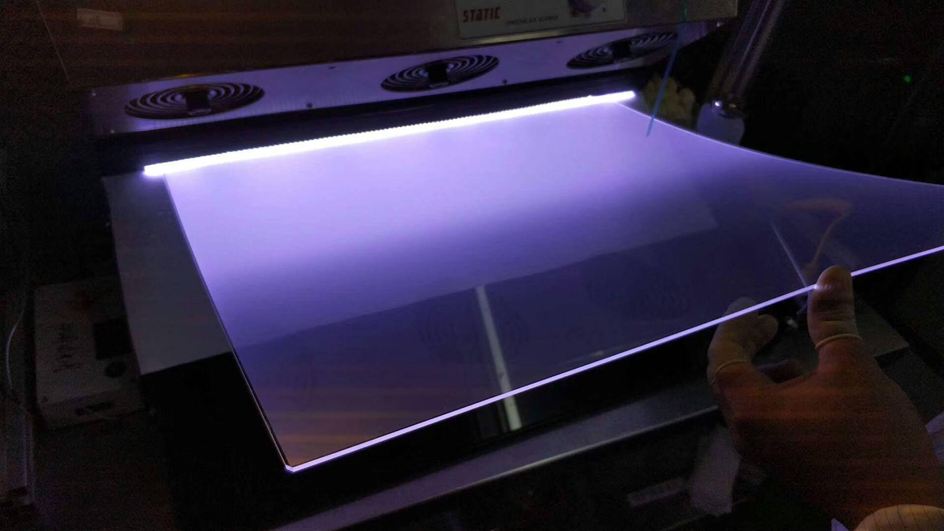 四边入光大尺寸导光板