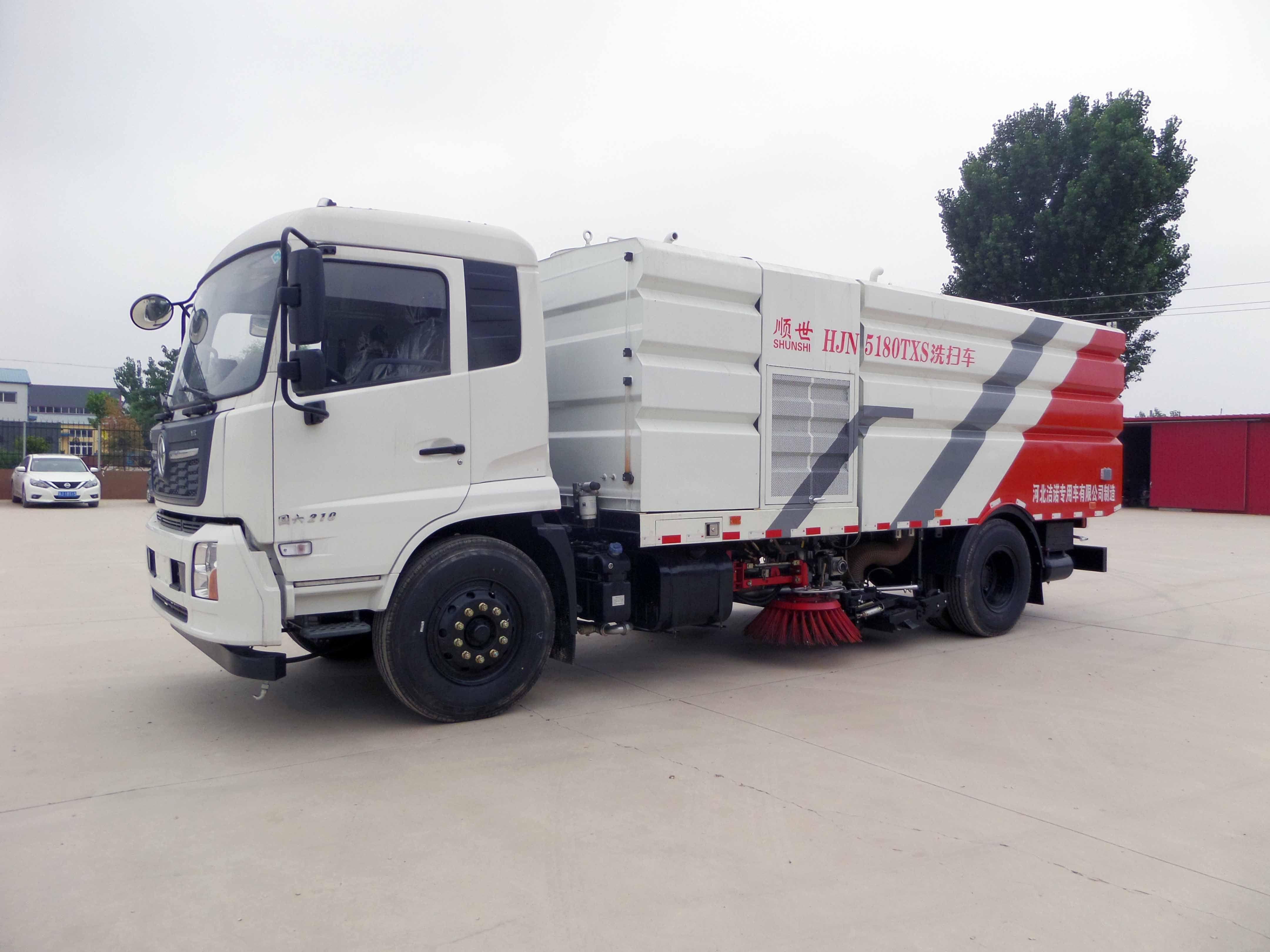 河北顺世牌国六18吨多功能洗扫车销售