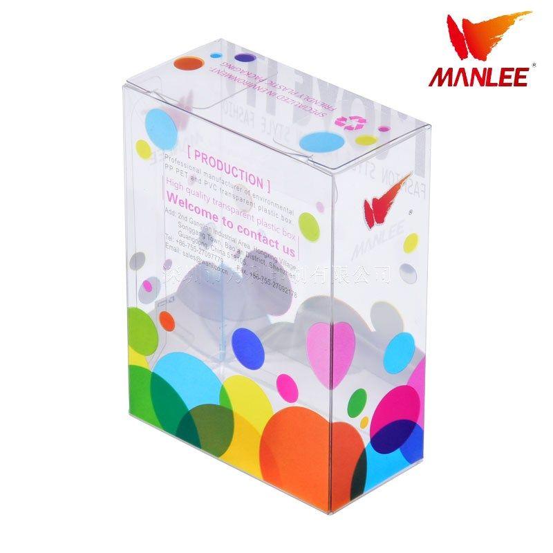 深圳胶盒生产厂家 透明胶盒厂家定制量大从优