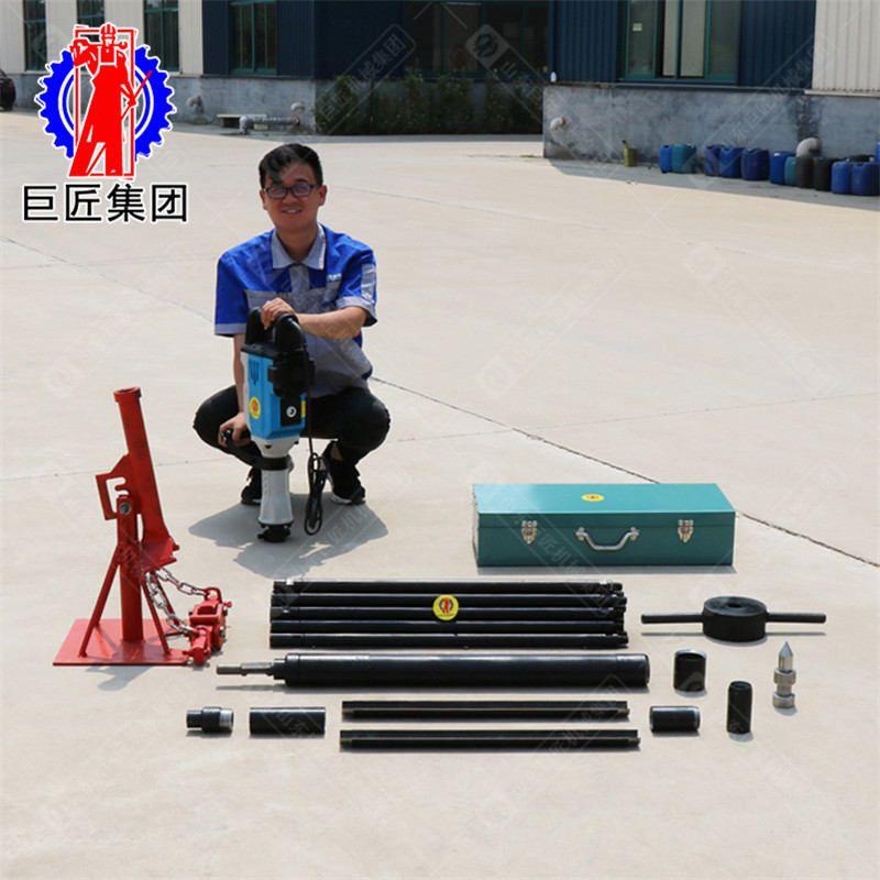 非擾動土采樣器QTZ-3D便攜式電動取土鉆機小型