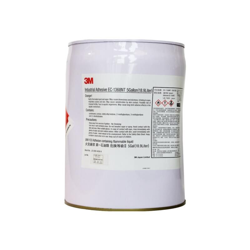 3M1368NT适用于EC-复合型胶粘剂 高性能单组分溶剂胶3M工业胶水胶粘剂