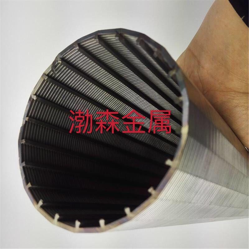 全焊式条缝滤芯网桶