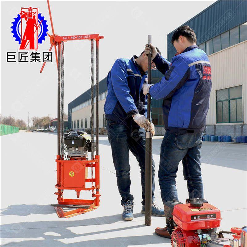 地质取芯钻机QZ-2C轻便取样钻机多用途岩心钻机