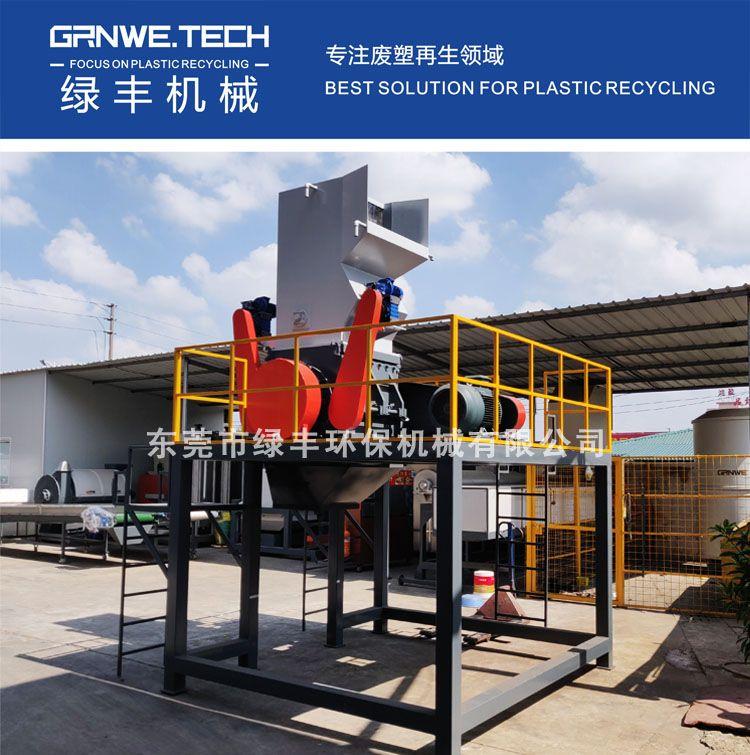 立式塑料破碎机 LDPE薄膜切料机 工业机油壶粉碎机