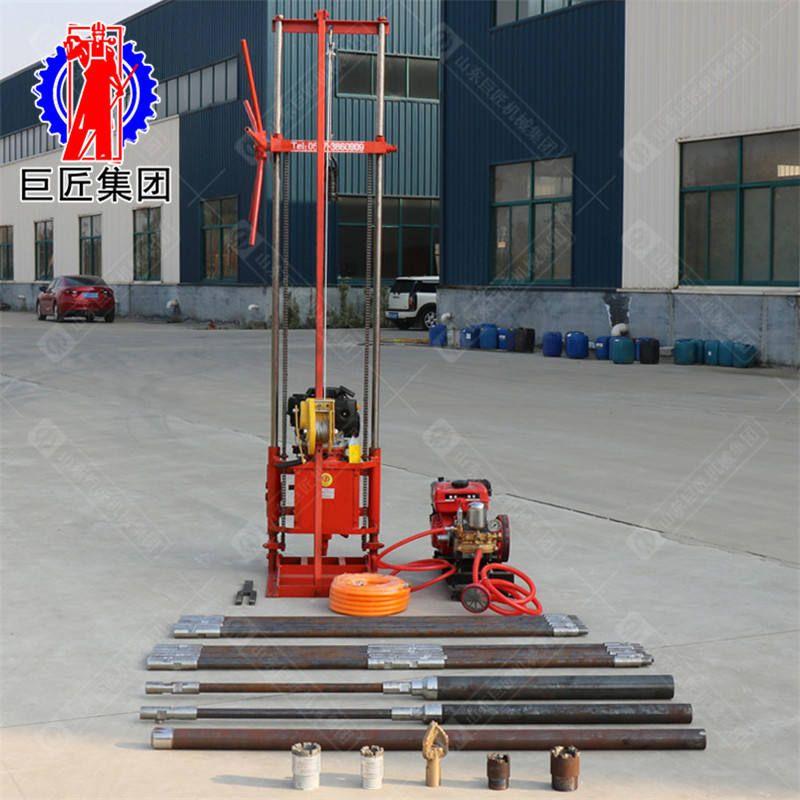 巨匠回转式岩心钻机QZ-2CS卷扬机款浅层取样钻机