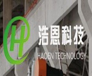 湖南浩恩机械科技有限公司