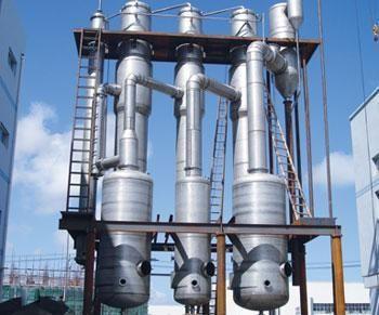 加工订制四效50吨蒸发器 立式单效浓缩真空蒸发器