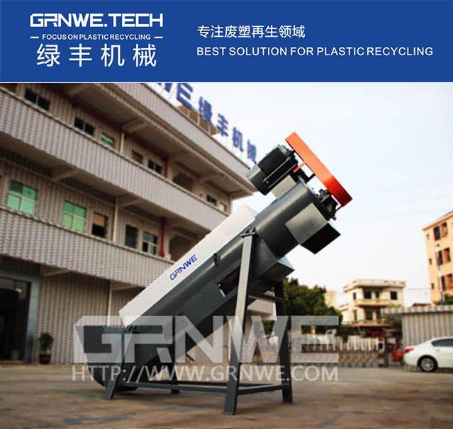 塑料摩擦洗料机 薄膜摩擦机 塑料清洗设备