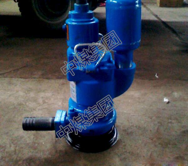 供應QYW20-25風動污水潛水泵