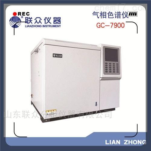 DCS 实时上传气相色谱检测系统