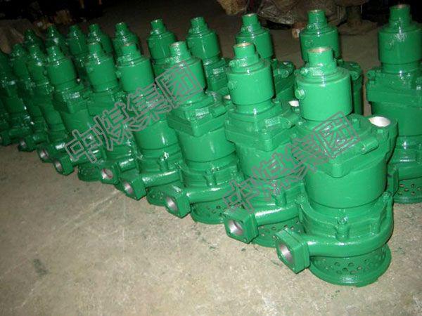 供應FQW15-35/K礦用風動潛水泵    供應礦用風動潛水泵