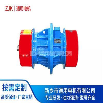 YZUC振動電機-側板振動電機-2.2KW振動電機-通用電機