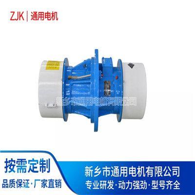 2.2KW側板電機-YZUL系列振動電機-礦山專用電機-通用電機