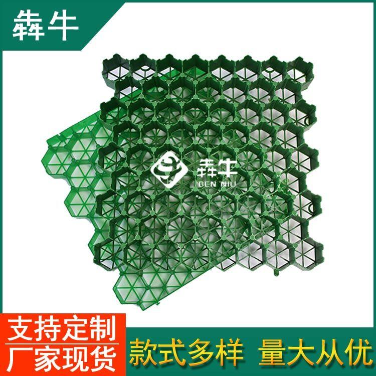 宜春市-园林绿化保护垫-型号齐全