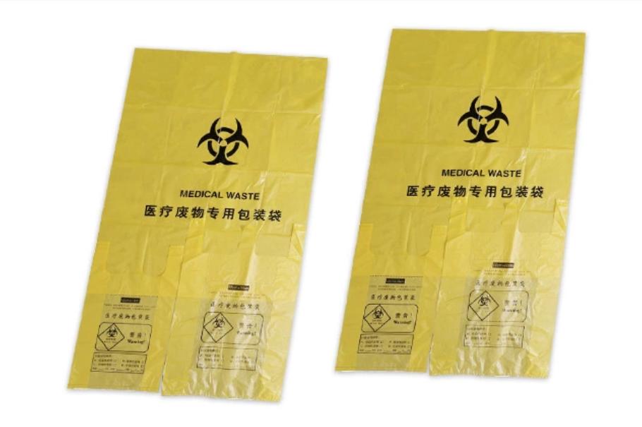 醫療廢物袋廠家批發