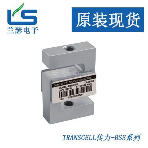 BSS-100kgSS