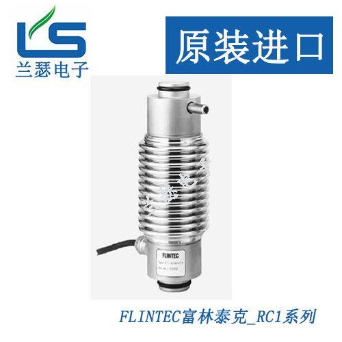 RC1-40.8T-C3柱式稱重傳感器