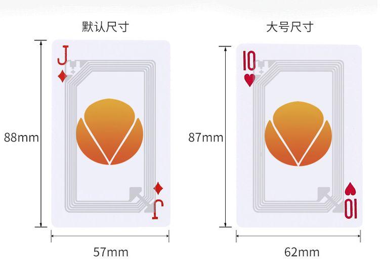 联业出口RFID芯片扑克塑料扑PVC克