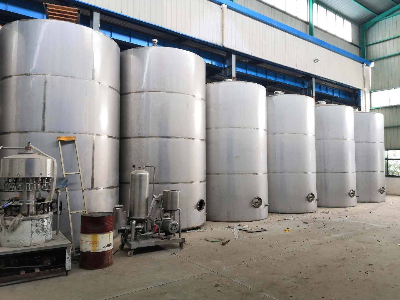 订制各种大型酸碱化工储罐 不锈钢化工原料储罐