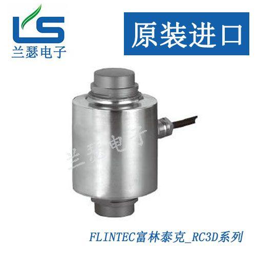 RC1-400KN-GP柱式稱重傳感器
