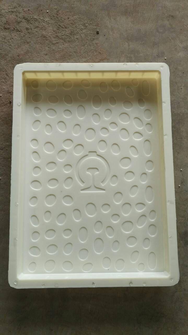 混凝土鹅卵石盖板模具-盖板模具的设计