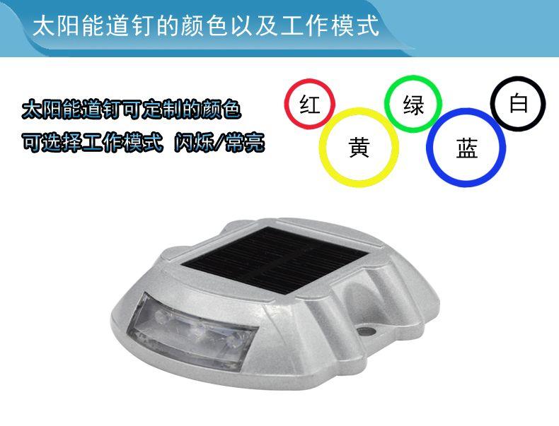 深圳廠家直銷 太陽能馬蹄形道釘 鑄鋁道釘
