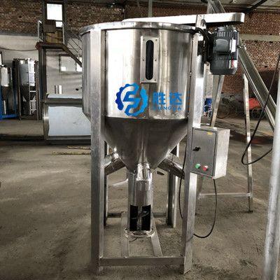 塑料搅拌机立式烘干拌料机不锈钢加热搅拌机150kg-10吨热风混料机