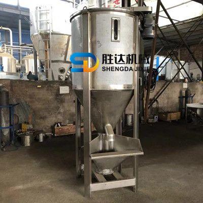 PVC颗粒混料机塑料胶粒烘干搅拌机自落式混色机立式均化仓