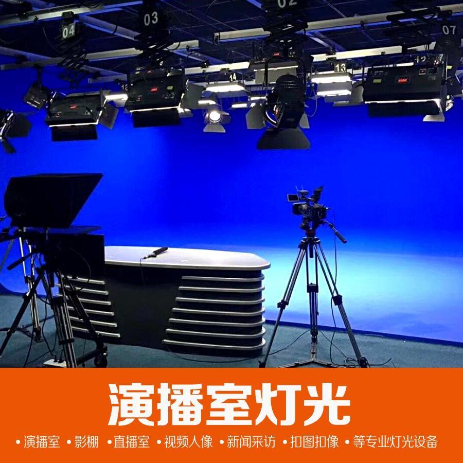 供应演播室灯光设计LED平板柔光灯YD系列演播室灯