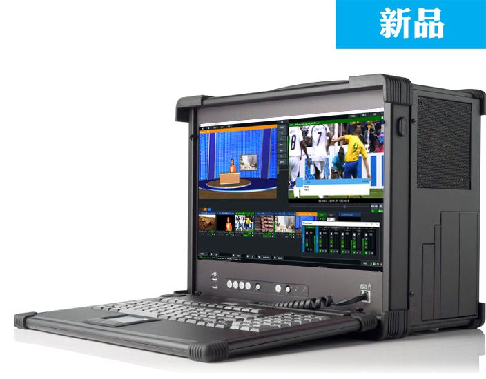 融媒體導播一體機 企業視頻直播系統 導播錄播切換
