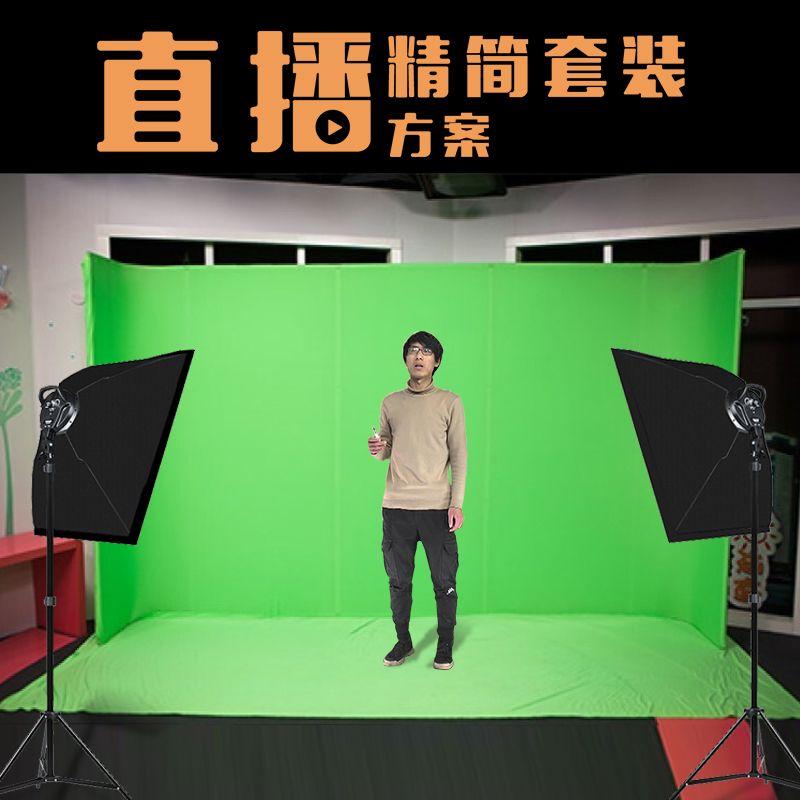 迪特4K虚拟演播室 企业培训直播间GVS-UHD4000导播一体机