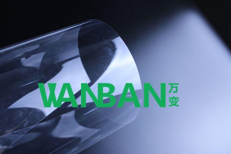 透明全息投影膜、幻影成像膜、3D全息膜、厂家直销