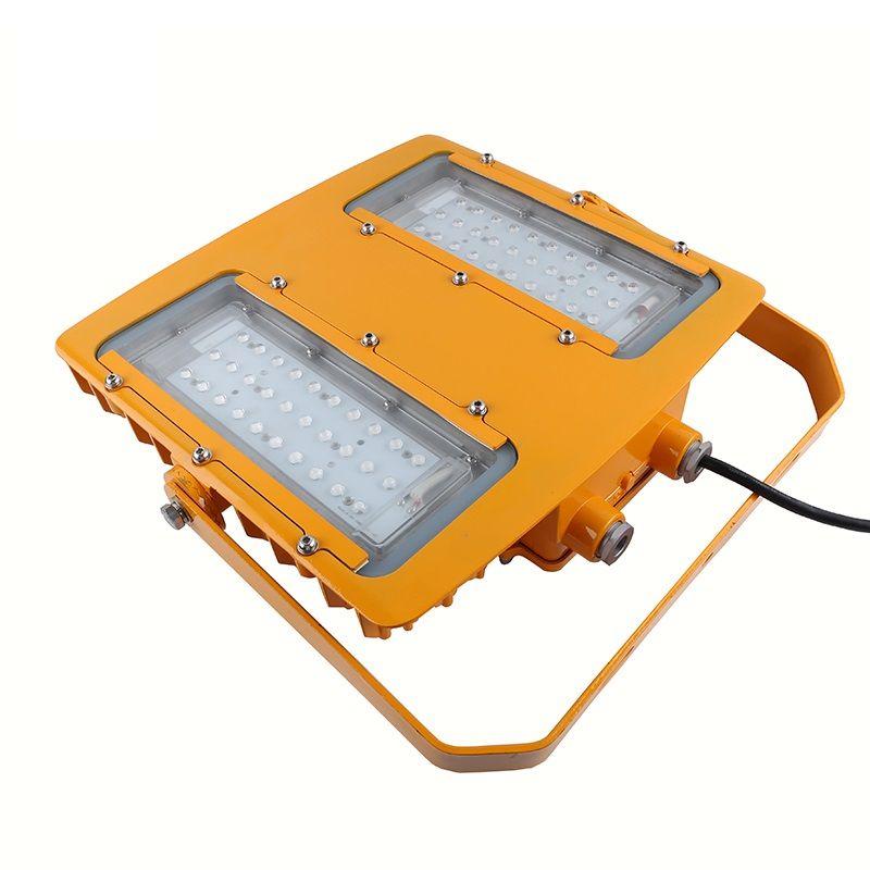 海洋王LED防爆投光灯BTC8116 加油站仓库工厂消防安检泛光灯