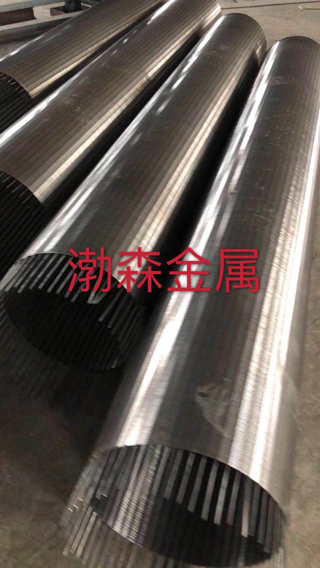 不锈钢绕丝支管