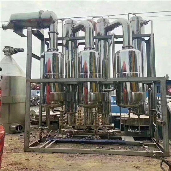 定制各种四效50吨蒸发器 多功能低温真空单效降膜蒸发器