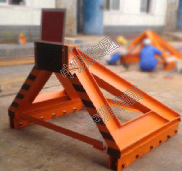 挡车器    固定框架式挡车器  山东 挡车器  厂家直销 低价来袭