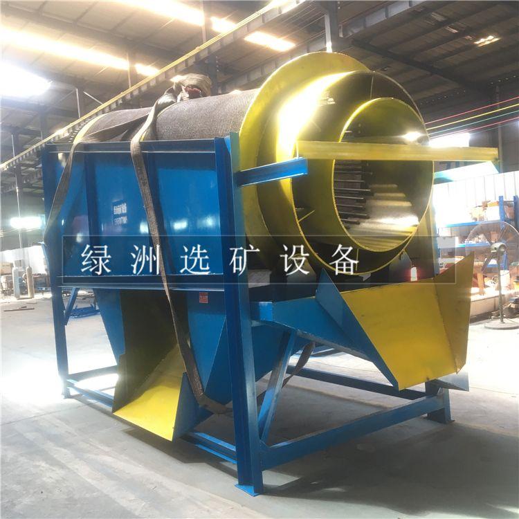 洗沙機設備滾筒篩沙機無軸雙層滾筒篩齒輪傳動圓筒篩沙石料圓振篩