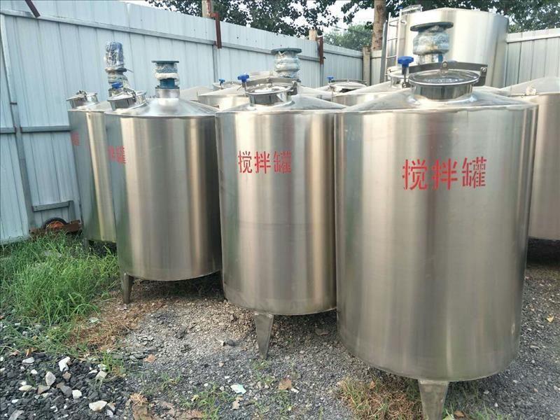 加工订做多功能低温加热搅拌罐 液体夹层恒温食品电加热搅拌罐