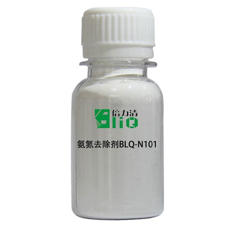 氮去除剂BLQ-N101 解决污水氮超标问题