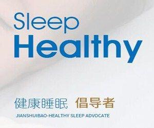 江苏健睡宝健康科技有限公司