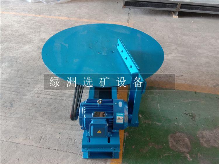 圆盘喂料机矿用给料机盘式给矿机电磁振动给煤机矿用下料机槽摆式