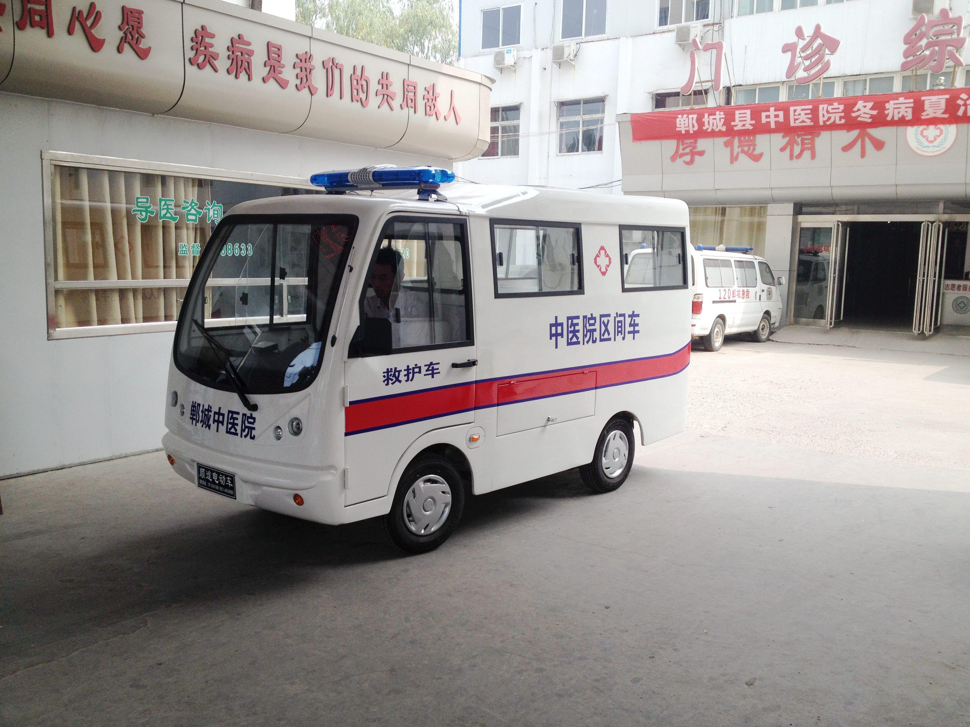 安徽四轮全封闭担架电动救护车选哪家